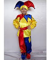 Карнавальный костюм «Арлекин», рост 95-120