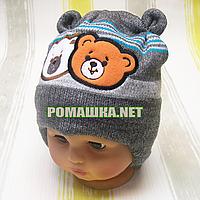 Детская весенняя осенняя вязаная шапочка р. 46 на завязках отлично тянется ТМ Аника 3279 Серый