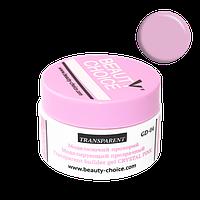 Моделирующий прозрачно-розовый гель Crystal Pink Beauty Choice GD-04 ,14 г