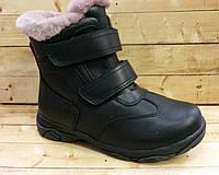 Детские зимние ботинки Tom.M на цигейке размер 31