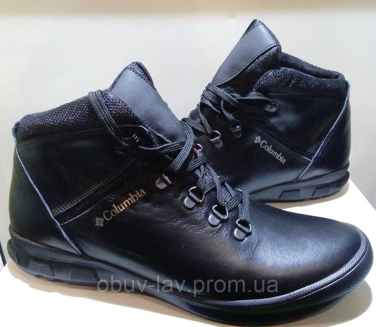 904965f10 Мужские зимние кожаные ботинки columbia - Интернет-магазин спортивной обуви