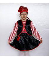 """Карнавальный костюм """"Пират"""" для девочки , рост 95-120"""