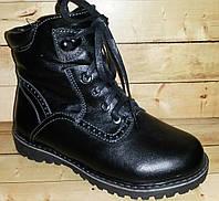 Детские зимние кожаные ботинки Каприз размеры 28 и 29