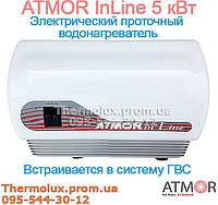 Атмор проточный водонагреватель (Atmor) InLine 5 кВт, фото 1