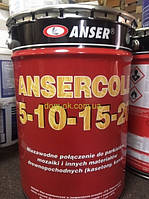 Клей для паркета Ansercoll (Анцеркол) 5-10-15-20, 23 кг, Польша * Ведро 23кг.