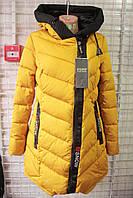 Куртка женская Холлофайбер оптом