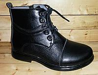 Детские зимние ботинки на цигейке Calorei размер 33