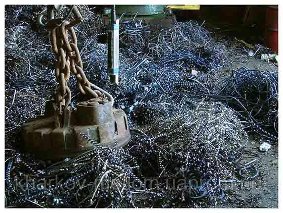 Прием стружку черных металлов