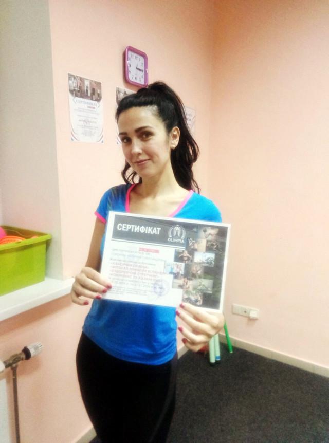 Отзыв от Екатерины Сорокиной на курсы универсального тренера от школы Олимпия