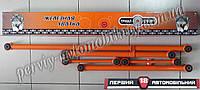 Комплект реактивных тяг задней подвески ВАЗ 2101-07 (Триал-Спорт)