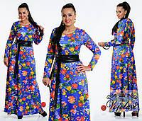 """Стильное платье в пол для пышных дам """" Цветы """" Dress Code"""