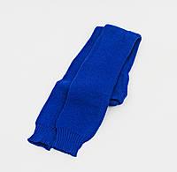 Гамаши теплые детские синие р.110