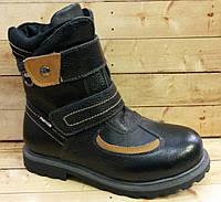 Детские зимние ботинки Calorie на цигейке 32-36