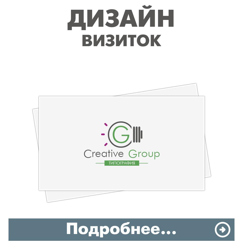 Дизайн візиток