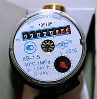 Счетчик КВ-1,5 для холодной воды Луцк