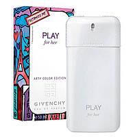 Givenchy Play For Her Arty Color Edition 50мл Парфюмированная вода для женщин