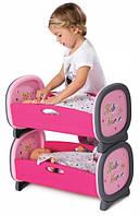 Двойная колыбель кроватка для куклы Baby Nurse Gold Edition Smoby 220314