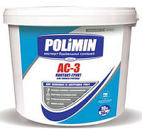 Полимин АС 3 / 15 кг Тонирующая грунтовка с кварцевым наполнителем