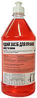 Жидкое средство для стирки шерсти и шелка Best Аквасилк 1 л