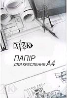 Набор бумаги для черчения ватман в папке А3 180 г/м2, 10л