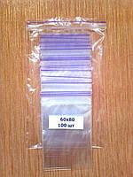 Пакеты 60-80 мм с замком Zip-Lock , с застежкой зип лок, грипперы, пакет струна, со струной