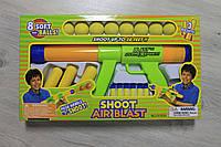 Пистолет помпа с шариками