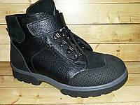 Детские зимние ботинки на шерсти Lapsi размеры  33 и 36