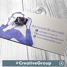 Дизайн визиток, фото 3