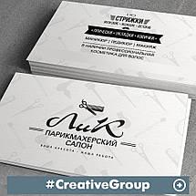 Дизайн визиток, фото 2