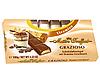 Шоколад Grazioso Tiramisu (Грацио тирамису) 100г. Австрия