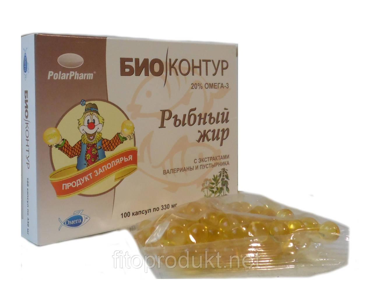 Рыбный жир «БиоКонтур» с экстрактами валерианы и пустырника