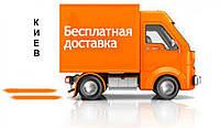 Мебель с бесплатной доставкой по Киеву