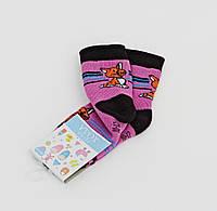 Носки детские махровые 14-16 см