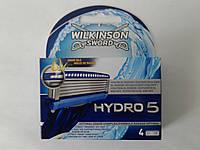 Кассеты для бритья мужские Schick Wilkinson Sword  Hydro 5 (Шик гидро 5 Оригинал Германия) 4 шт.