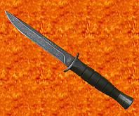 """Нож Адмирал-2 от компании """"Витязь""""  цвет мокрый асфальт"""