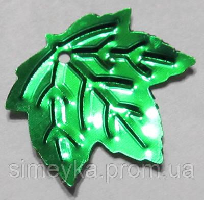 Листик клёна (пайетка) зелёный 23*21 мм для бисерных, проволочных деревьев, уп.10 г (ок.100 шт.)
