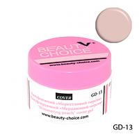 """Камуфлирующий гель """"Мерцающий персик"""" Beauty Choice GD-13 ,14 г"""