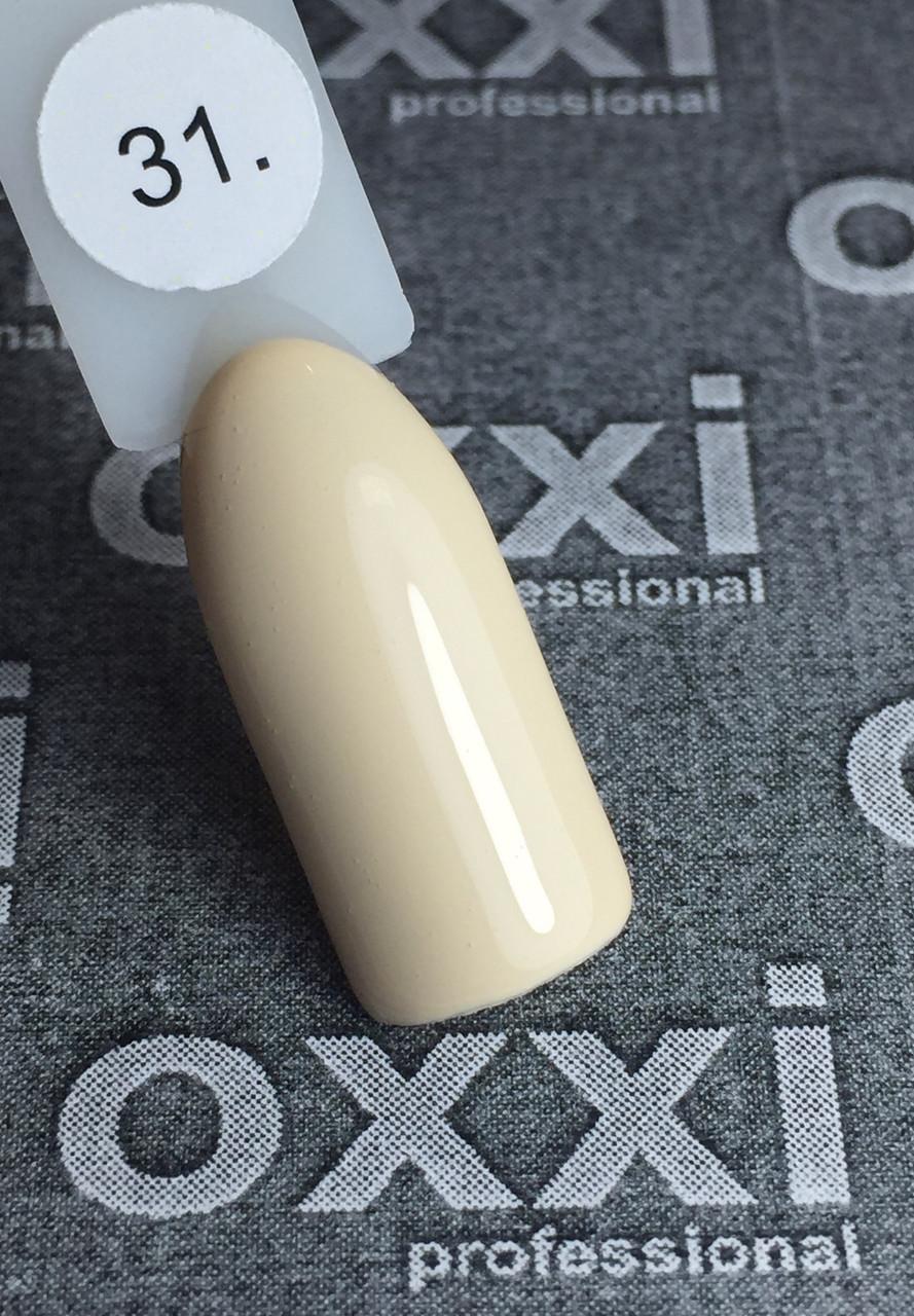 Гель-лак OXXI №031, светло-желтый, 8 мл