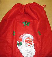 Мешок Деда Мороза средний