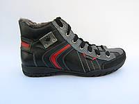 Кроссовки мужские кожаные Artos  серо-красные