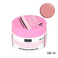 """Камуфлирующий гель """"Пастельно-розовый"""" Beauty Choice GD-14 ,14 г"""