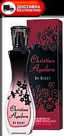 Женская парфюмированная вода CHRISTINA AGUILLERA BY NIGHT EDP 75 ML