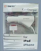 Автомобильное зарядное устройство Yingde для iPad & iPhone