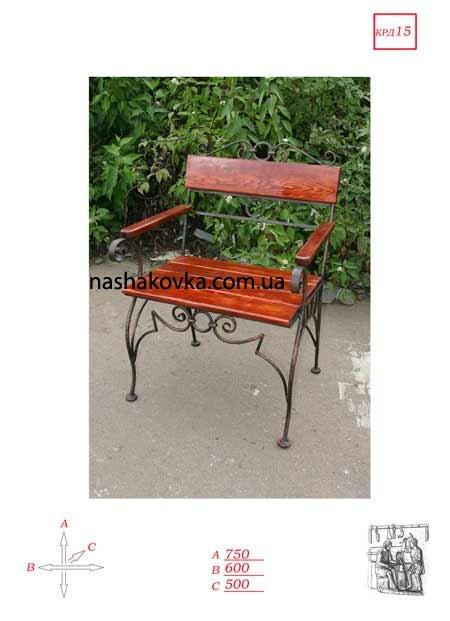 Кованое кресло из дерева - Karine в Киеве