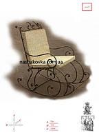 Кресло -качалка