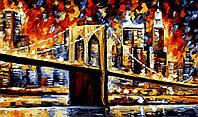 Живопись по номерам Идейка Бруклинский мост худ Афремов, Леонид (KH2138) 50 х 30 см