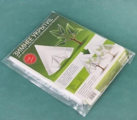 Зимние чехлы для растений (S)