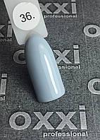 Гель-лак OXXI №036, голубой, 8 мл