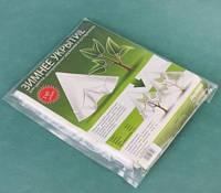 Зимние чехлы для растений (XL)