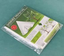 Зимові чохли для рослин (XL)